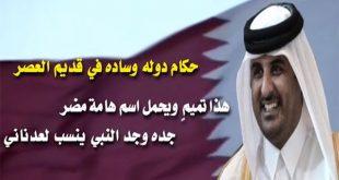 صورة شعر عن قطر , من اجمل مدن الخليج