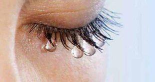 صورة البكاء في المنام ماذا يعني , احلم اني ابكي و انا نايم