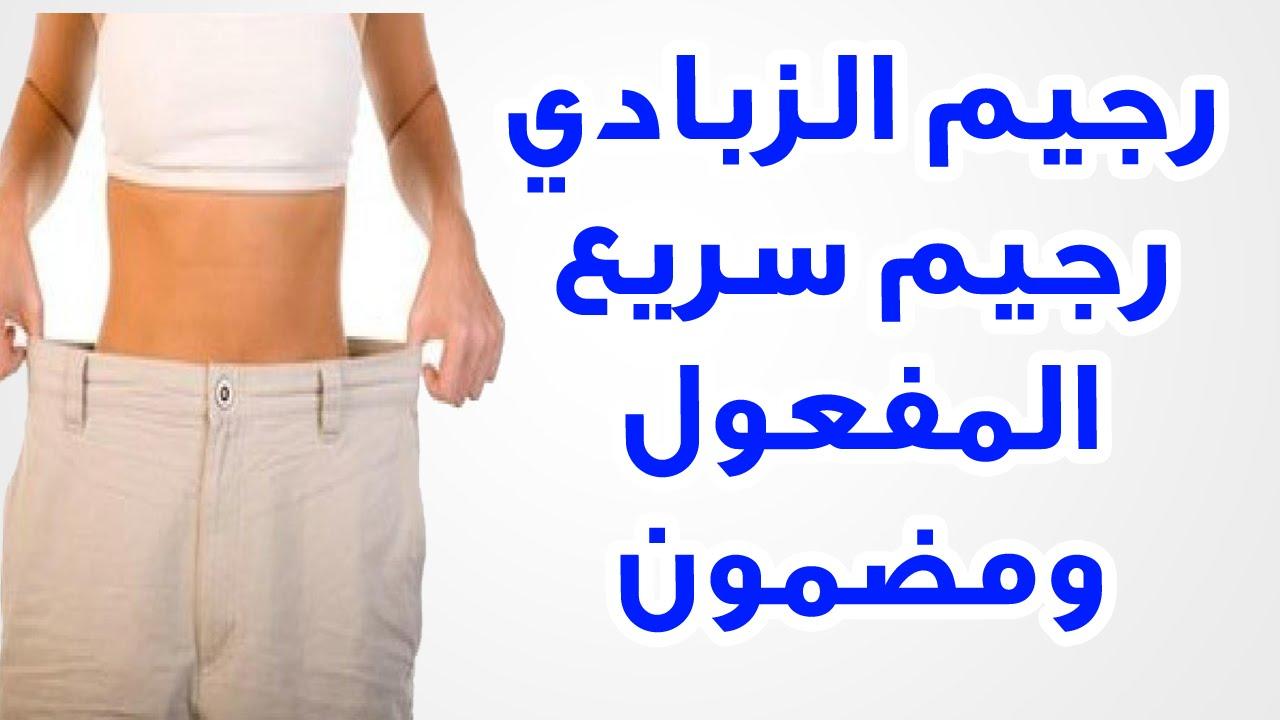 صورة رجيم للحوامل مجرب , بعض الانظمه الصحيه للحوامل