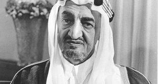صور الملك فيصل , ملوك المملكة السعودية