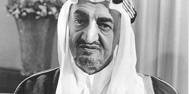 صورة صور الملك فيصل , ملوك المملكة السعودية