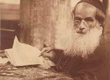 صورة من هو اسرائيل , تعرف علي اسرائيل