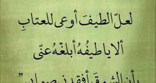 قصائد شعرية جميلة , شعر عربي اصيل
