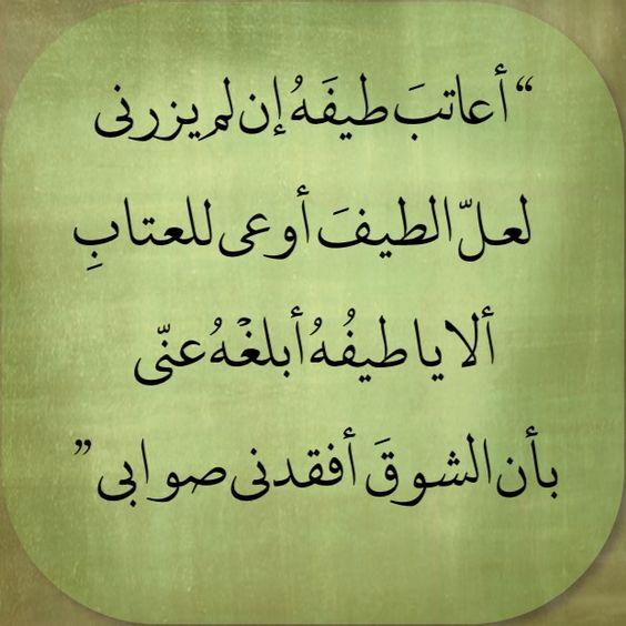 صورة قصائد شعرية جميلة , شعر عربي اصيل