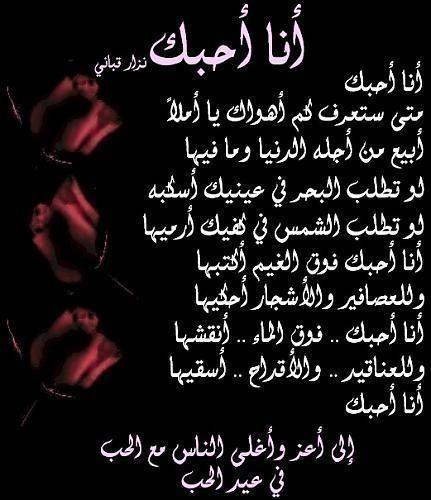 صورة اجمل واروع كلمات الحب , اكسب قلبها بالكلام ده