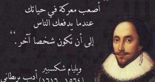 صورة اقوال و حكم الفلاسفة , عبارات و حكم