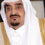 اولاد الملك فهد , ملوك المملكة العربية السعودية