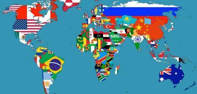 صورة ما هو عدد دول العالم , الدول العربية والاجنبية