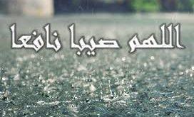 صورة نزول المطر , ادعيه وقت المطر